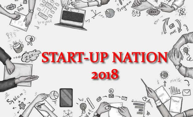START UP NATION 2018  Lansare
