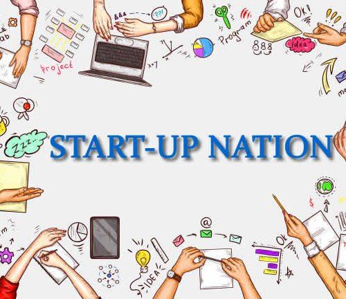 Start-Up Nation Ar Putea începe în Noiembrie 2020 – Oficial Din Guvern