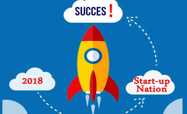 Noutăţi în Procedura Start-up Nation 2018