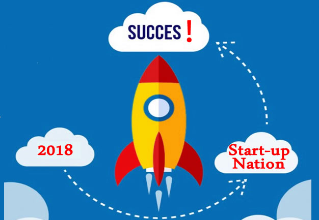 start up nation 2018.