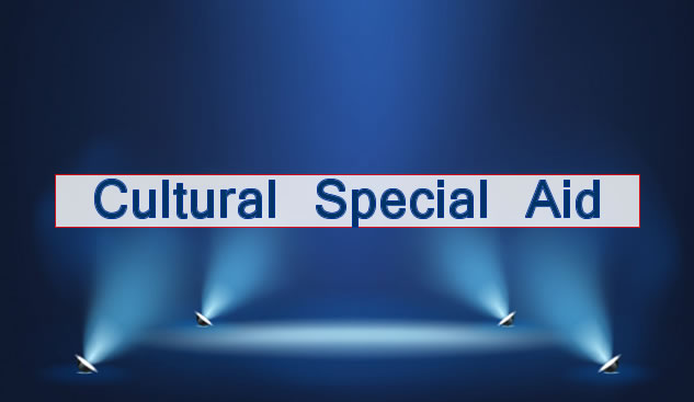 Granturi Cultura 2021